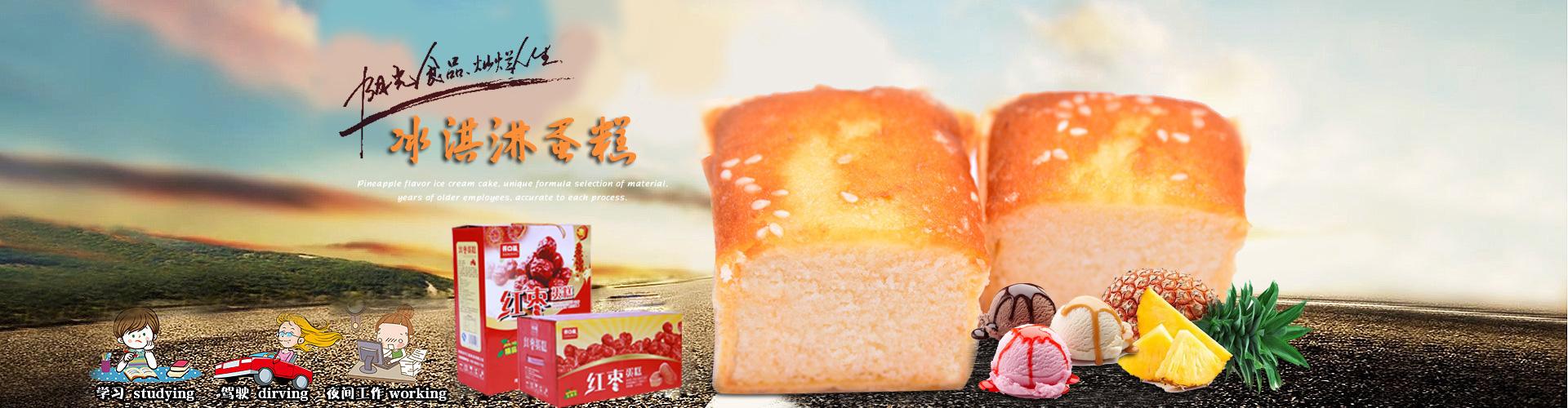 河南省开口福食品有限公司