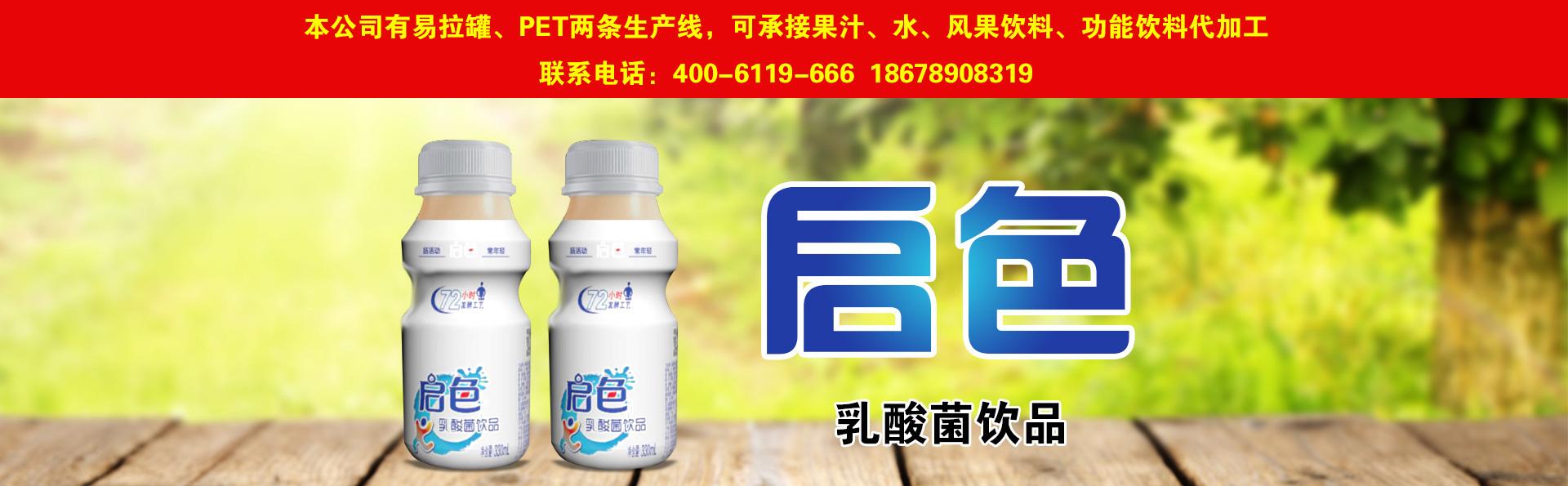 青岛恒伊有机农业开发有限公司
