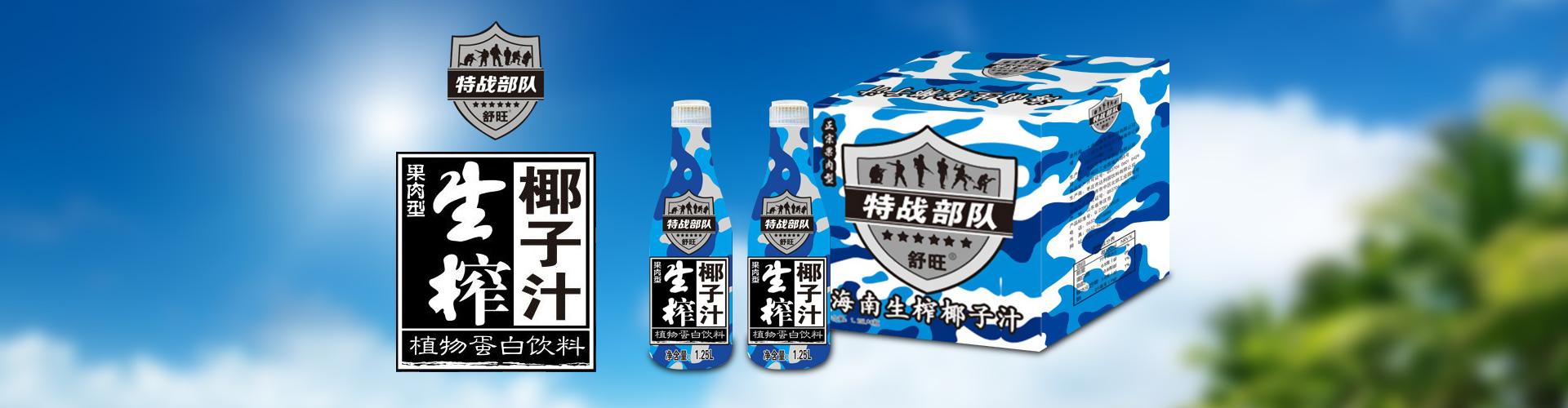 上海园淼生物科技有限公司