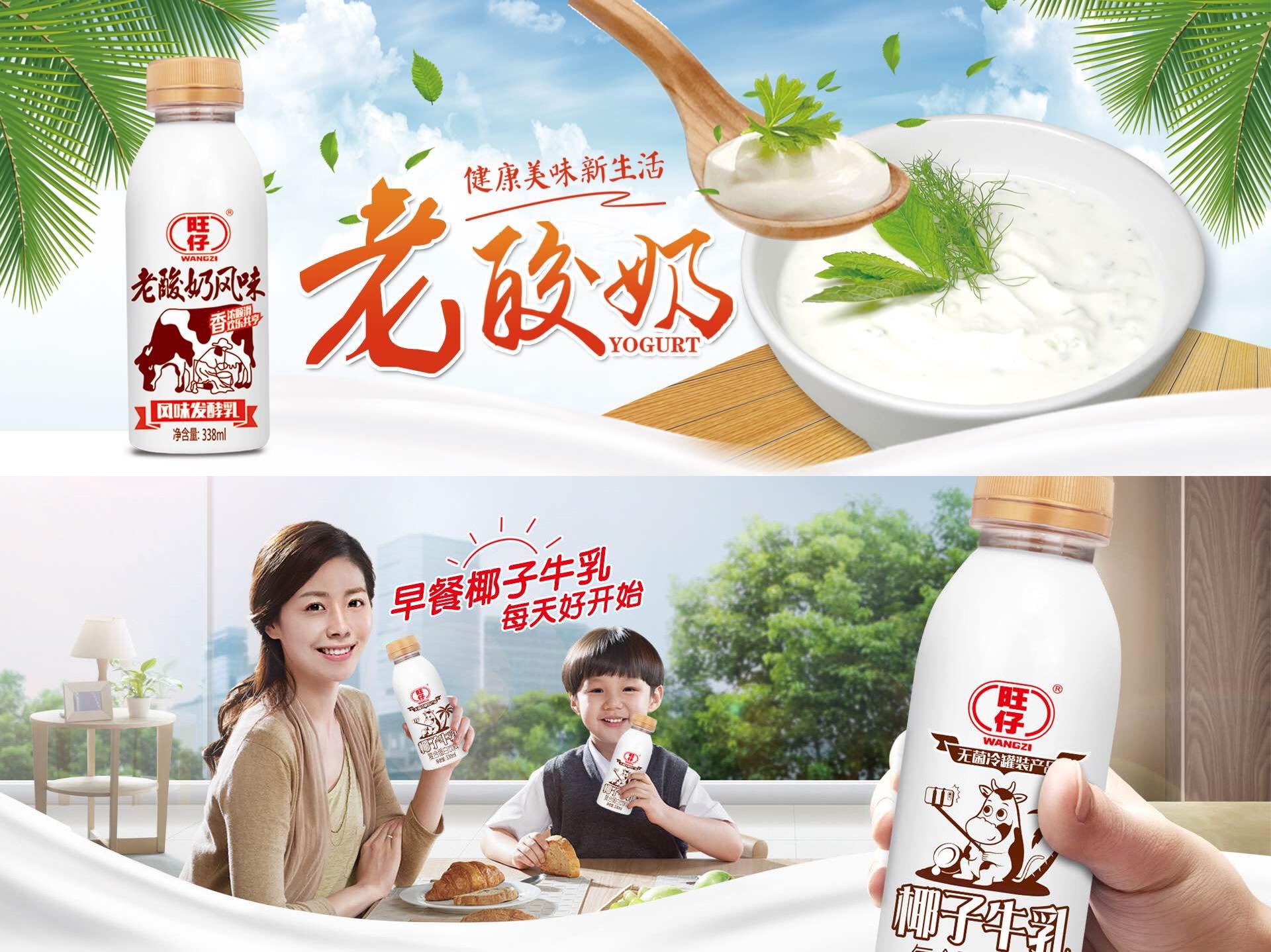 广州蓝顿食品饮料有限公司
