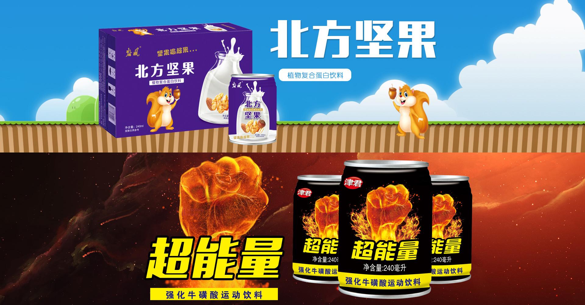 潍坊瑞联海洋食品有限公司