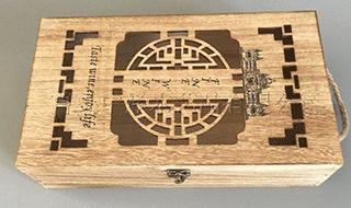 木质饮料包装盒