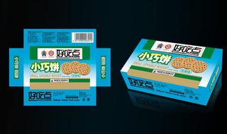 食品包装纸盒