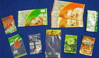 食品塑料包装袋
