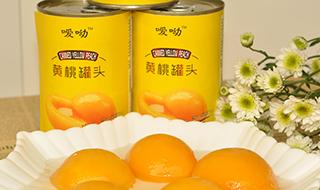 黄桃罐头品牌