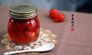 草莓罐头的功效