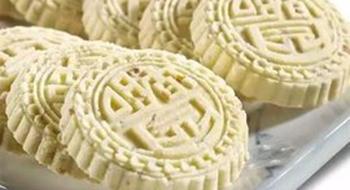 中山杏仁饼