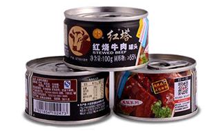 红烧肉罐头品牌