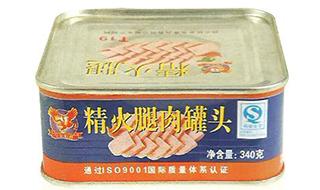 火腿肉罐头