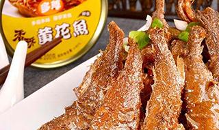 香酥黄花鱼罐头