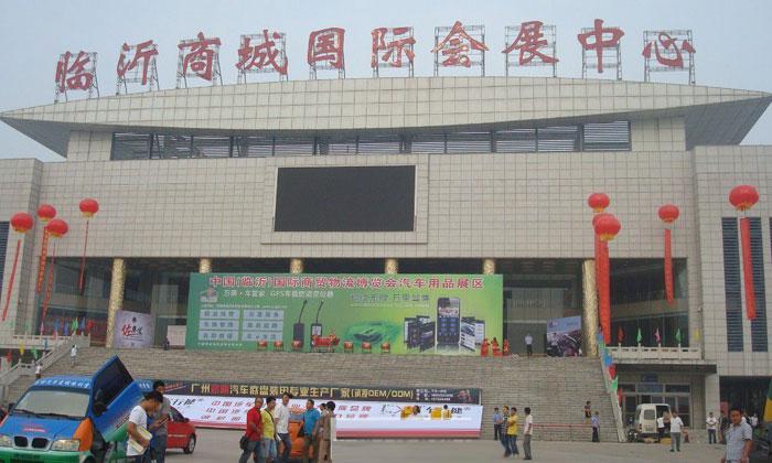 东临日照,岚山,连云港,青岛四大港口,临沂机场航班四通八达.