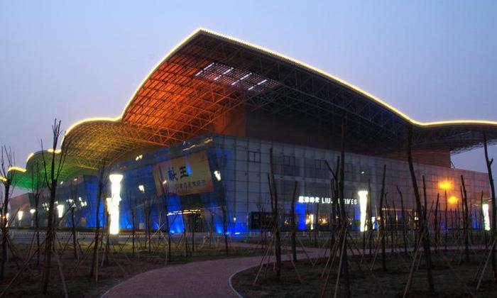 沧州国际会展中心