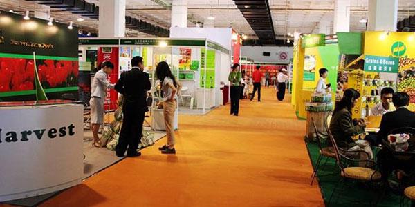 展望2015中国有机与绿色食品第一展