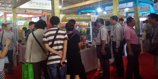 中国有机食品行业第一展 2015年强势登陆中国北京国际会议中心