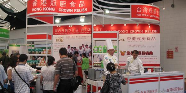 2015上海第六届国际餐饮连锁加盟展