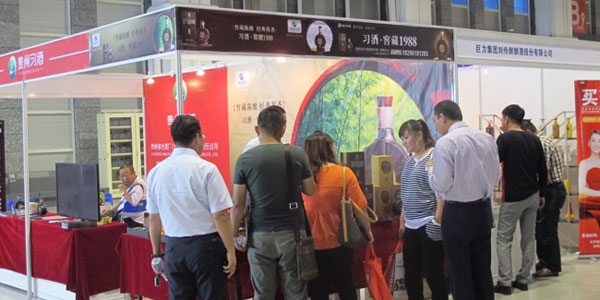 内蒙古食博会展商评语