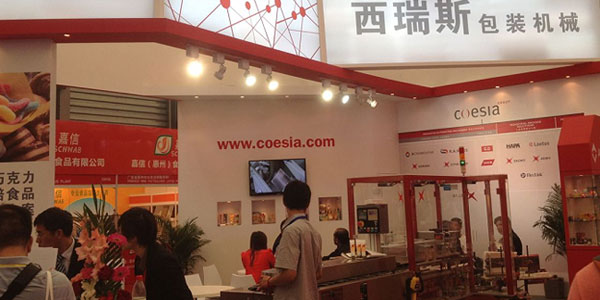 2015第六届上海食品保鲜及冷冻冷藏展将在上海国际展览中心举办
