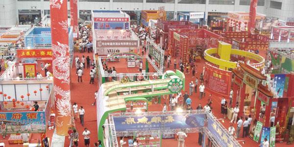 2015第十九届华北春季糖酒会4月11日开幕