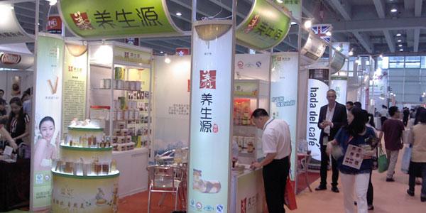 2015年上海食品包装与加工技术设备展览会10月举办
