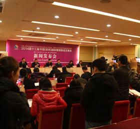 第十三届中国(郑州)国际糖酒会新闻发布会在郑州国际会展中心召开