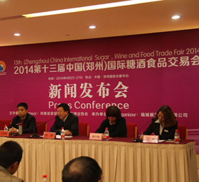 郑州国际糖酒会新闻发布会于12月19日召开