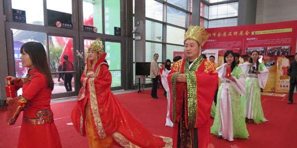 第六届中国(西安)糖酒食品交易会参展指南
