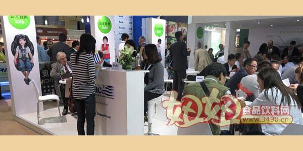 2014年CNHE营养保健展开幕时间、地点