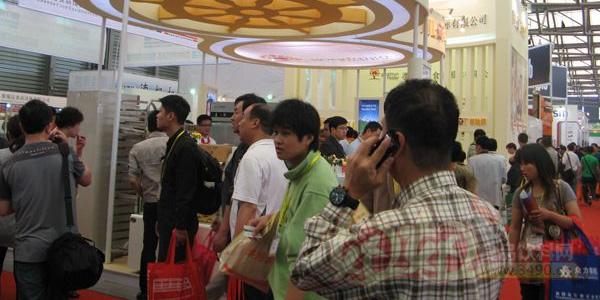 北京有机富硒食品展览会市场宣传机会
