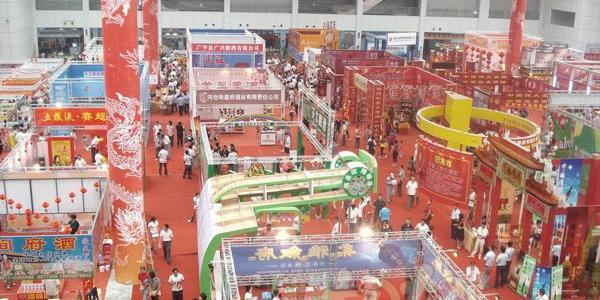 今年秋季全国糖酒会――重庆,非去不可
