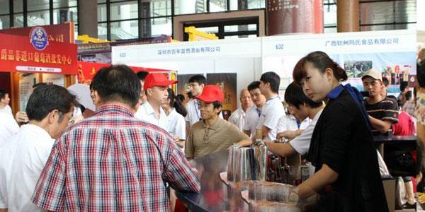 广西食品博览会会刊大量派发至各经销、采购商致电索取