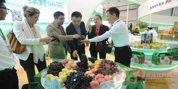 2014年廊坊有机食品展览会展览范围