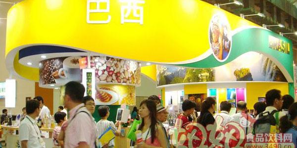 2014上海高端食品展同期举办COFE2014第九届中国绿色有机食品博览会
