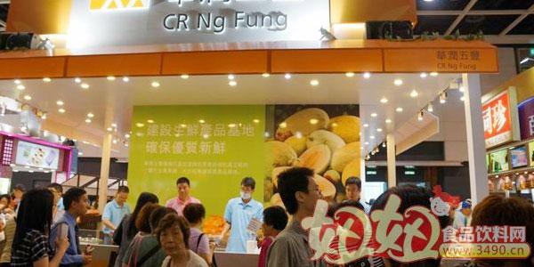 2014上海高端食品饮料展同期举办2014亚洲果蔬与加工技术展览会