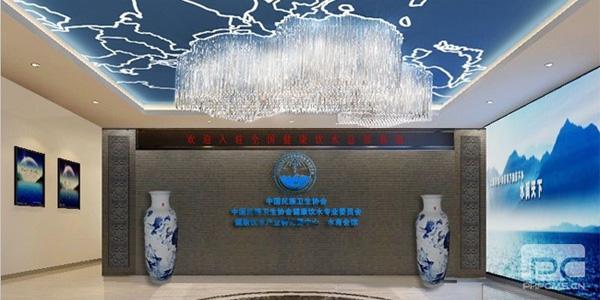 2015高端瓶装饮用水展会主办方介绍