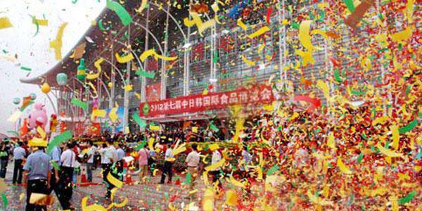 2015中国(烟台)食品保鲜及冷冻、冷藏技术设备展览会