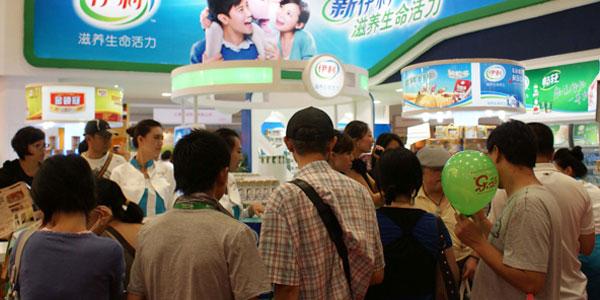 2014北京有机绿色食品博览会7月高调亮相北京农展馆