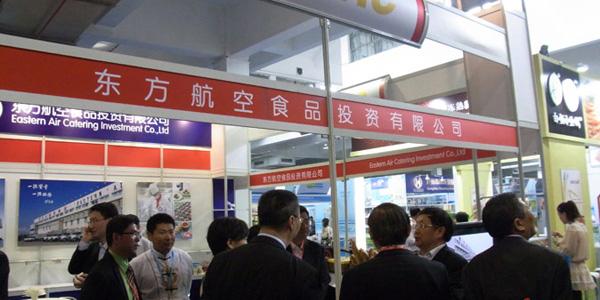 东方航食积极参与首届中国国际航空食品及用品展览会