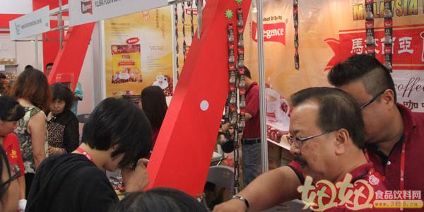 马来西亚咖啡参展第三届北京进口食品展IF China 2014