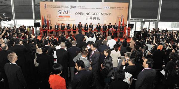 上海国际食品饮料展览会展区推介