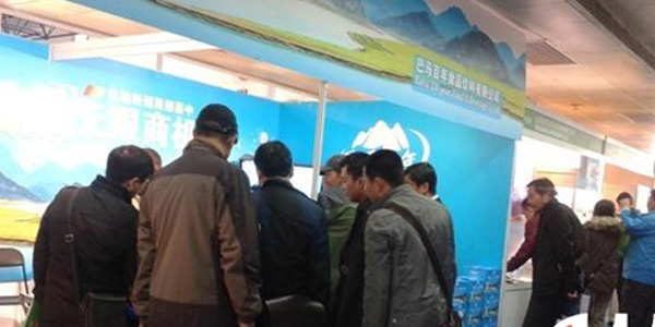 """""""巴马百年""""三年连战北京高端瓶装水展"""