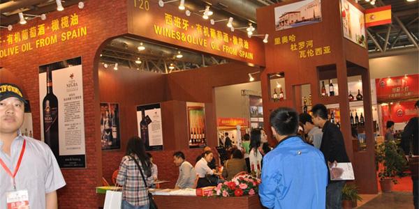安徽国际糖酒食品交易会特色明显值得您关注