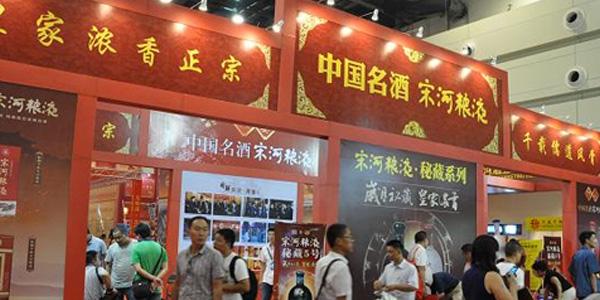 第九届河南糖酒会众多企业差异化竞争让展会更加精彩
