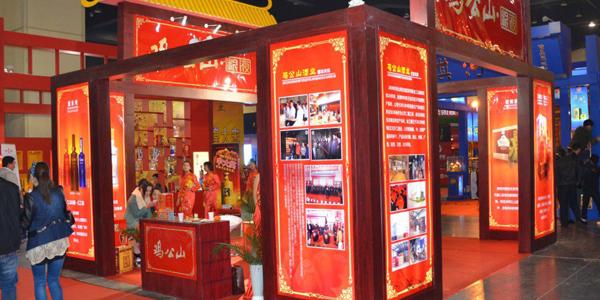 2013中部糖酒会集合众多专业国际化展商获得提升
