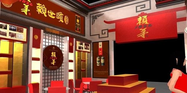 2013第十五届石家庄春季糖酒会主办方展览公司介绍