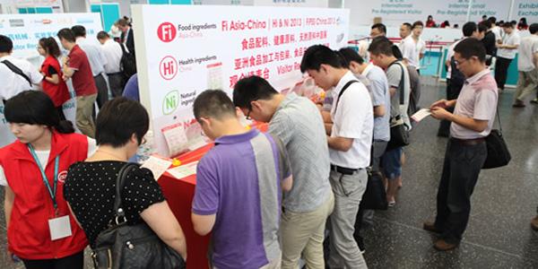 2014年上海食品配料展展位申请