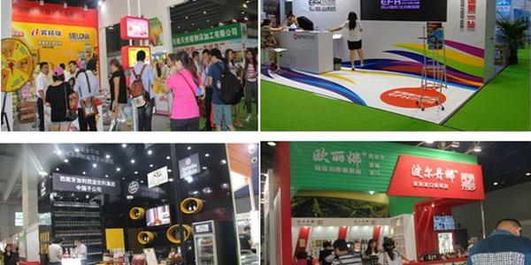 2014第十届广州进出口食品展盛大启动