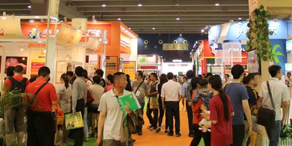 第十四中国(广州)国际食品展暨进口食品展览会展后报告