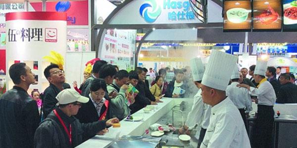2015上海高端食品与饮料展报名进入倒计时