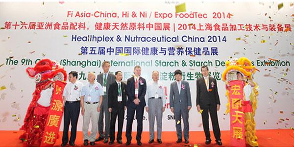 为何参加第十七届亚洲食品配料展?