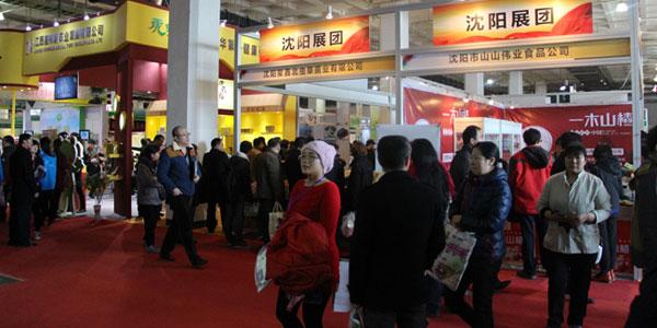 2015中国国际有机食品博览会移师上海国际展览中心,招商工作全面启动 !